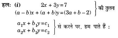 UP Board Solutions for Class 10 Maths Chapter 3 page 69 2