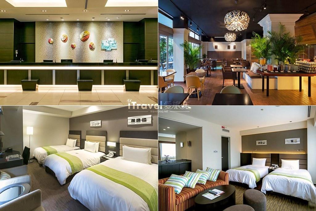 Holiday Inn OSAKA NAMBA 2