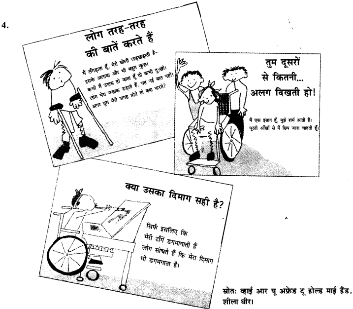 NCERT Solutions for Class 6 Social Science Civics Chapter 2 (Hindi Medium) 5