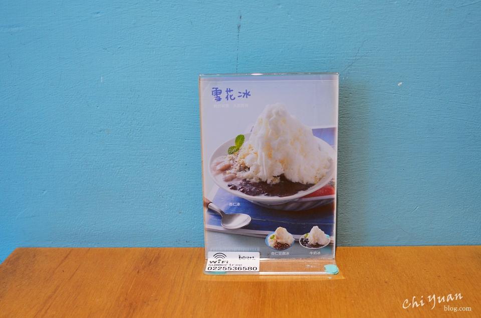 夏樹甜品07.JPG