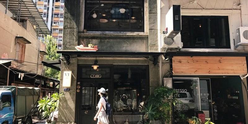 台北咖啡 Congrats Cafe 吃布丁是件大事!誤闖古董收藏家的客廳?我只想用咖啡換一整個復古午後
