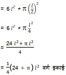 NCERT Solutions of Maths For Class 10 Hindi Medium Surface Areas and Volumes
