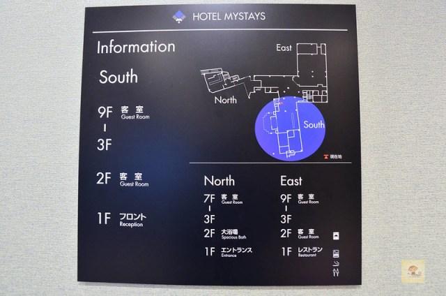 Mystays金澤城堡酒店-19