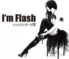 「I'm Flash」<br/>¥1,500 / 6曲入<br/>1. I'm Flash 2. Darling 3. White out 4. Norma Jean 5. End roll 6. Baby Honey