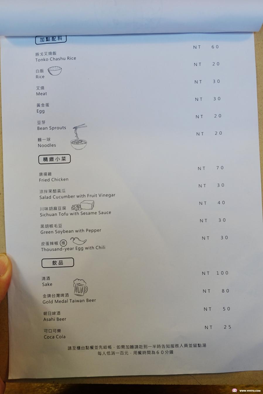 [桃園美食]豚戈屋台拉麵~國際路新開拉麵店路邊餐車升級為店面餐廳.每日限量矢壯拉麵份量超級驚人 @VIVIYU小世界