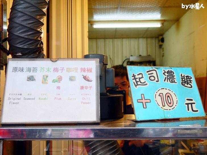 27395006678 05723dfbf2 b - 逢甲夜市海丸子章魚燒,便宜佛心價9顆只要40元,還可以混搭口味(已歇業)