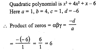 rd-sharma-class-10-solutions-chapter-2-polynomials-mcqs-23