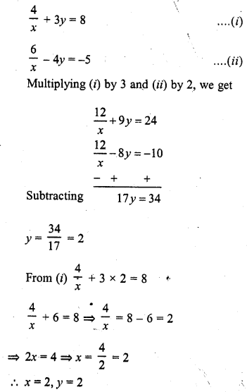 rd-sharma-class-10-solutions-chapter-3-pair-of-linear-equations-in-two-variables-ex-3-3-8