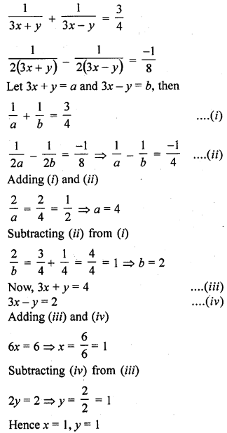 rd-sharma-class-10-solutions-chapter-3-pair-of-linear-equations-in-two-variables-ex-3-3-41.1