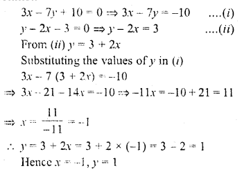 rd-sharma-class-10-solutions-chapter-3-pair-of-linear-equations-in-two-variables-ex-3-3-2
