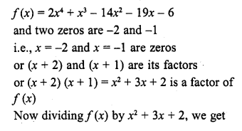 rd-sharma-class-10-solutions-chapter-2-polynomials-ex-2-3-3