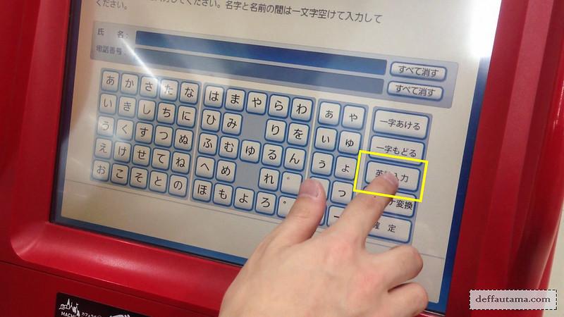 Doraemon Museum - Nama & Nomor Telepon 1