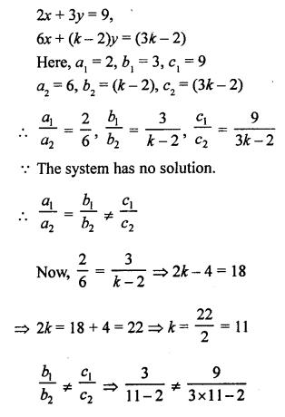rs-aggarwal-class-10-solutions-chapter-3-linear-equations-in-two-variables-ex-3f-4