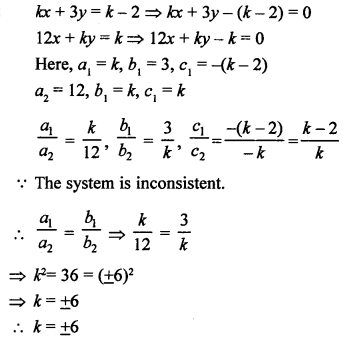 rs-aggarwal-class-10-solutions-chapter-3-linear-equations-in-two-variables-test-yourself-6