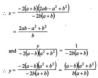 rd-sharma-class-10-solutions-chapter-3-pair-of-linear-equations-in-two-variables-ex-3-4-20.3