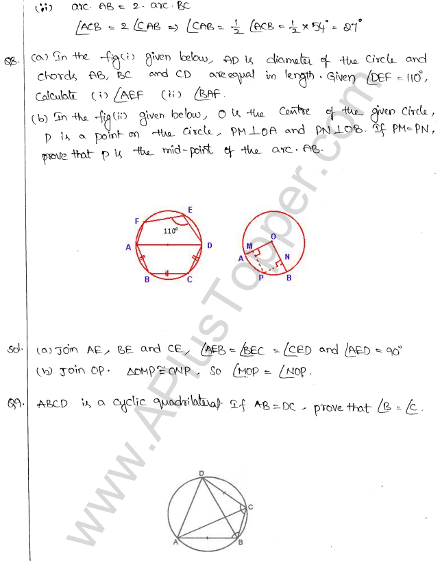ml-aggarwal-icse-solutions-for-class-10-maths-chapter-16-circles-74