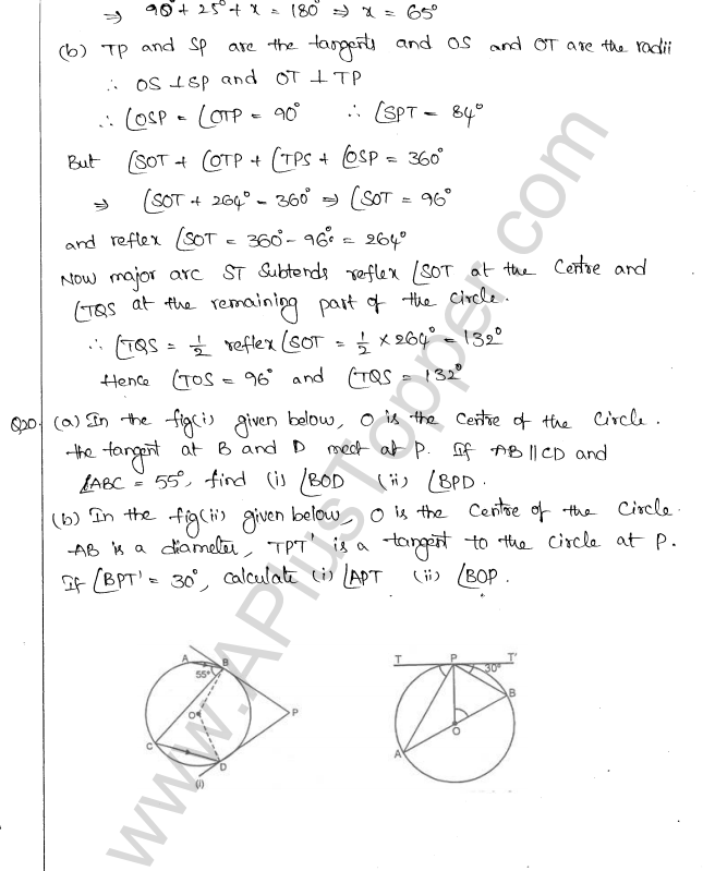 ml-aggarwal-icse-solutions-for-class-10-maths-chapter-16-circles-95