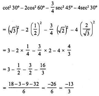 rd-sharma-class-10-solutions-chapter-10-trigonometric-ratios-ex-10-2-s12