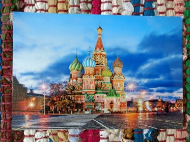 The St Basil's Cathedral at night