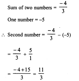 rd-sharma-class-8-solutions-chapter-1-rational-numbers-ex-1-3-s5