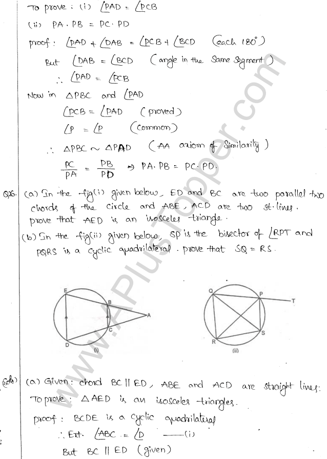 ml-aggarwal-icse-solutions-for-class-10-maths-chapter-16-circles-56