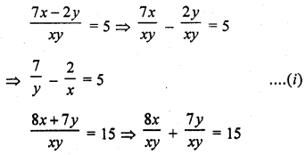 rd-sharma-class-10-solutions-chapter-3-pair-of-linear-equations-in-two-variables-ex-3-3-42.1