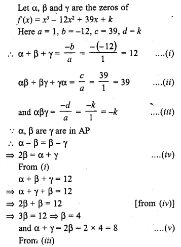 rd-sharma-class-10-solutions-chapter-2-polynomials-ex-2-2-6