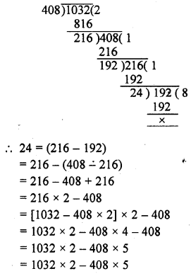 rd-sharma-class-10-solutions-chapter-1-real-numbers-ex-1-2-5