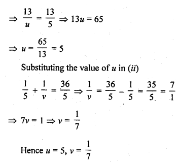 rd-sharma-class-10-solutions-chapter-3-pair-of-linear-equations-in-two-variables-ex-3-3-17.2