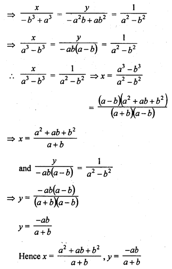 rd-sharma-class-10-solutions-chapter-3-pair-of-linear-equations-in-two-variables-ex-3-4-8.1