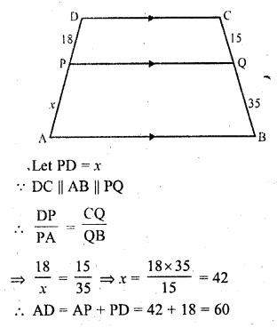 rd-sharma-class-10-solutions-chapter-7-triangles-revision-exercise-14
