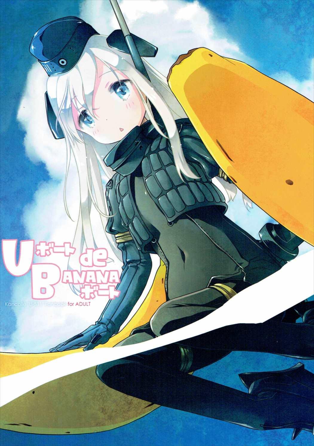 Hình ảnh  trong bài viết U-boat de BANANA Boat