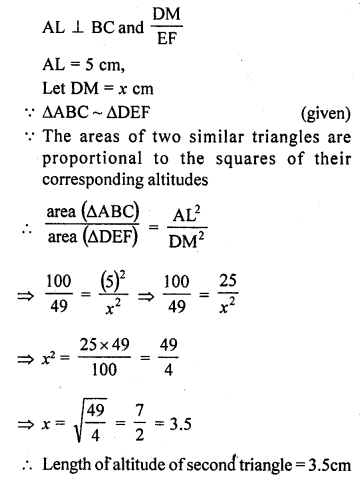 Class 10 RD Sharma Chapter 4 Triangles