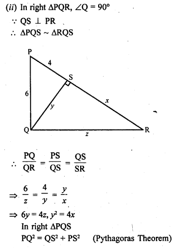 rd-sharma-class-10-solutions-chapter-7-triangles-revision-exercise-21.3
