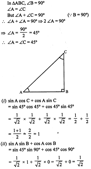 rd-sharma-class-10-solutions-chapter-10-trigonometric-ratios-ex-10-2-s32