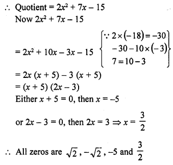 rd-sharma-class-10-solutions-chapter-2-polynomials-ex-2-3-8.1