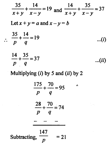rs-aggarwal-class-10-solutions-chapter-3-linear-equations-in-two-variables-test-yourself-18.1