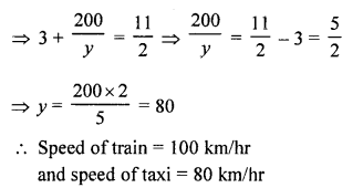 rs-aggarwal-class-10-solutions-chapter-3-linear-equations-in-two-variables-ex-3e-33.1