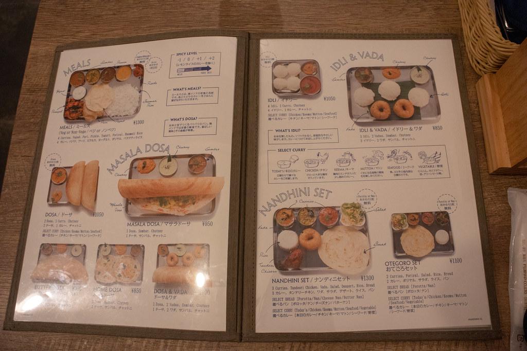 ナンディニ虎ノ門店 ビリヤニランチ