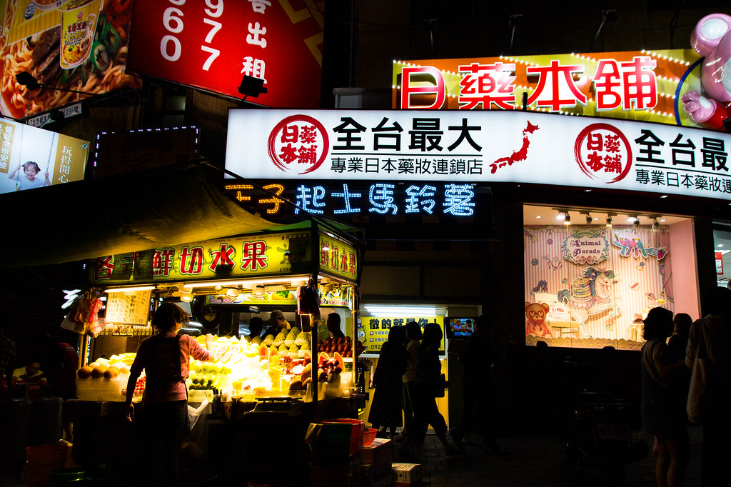 Lust-4-Life lustforlife travel blog reiseblog taiwan taipei taipeh-2