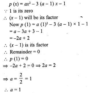 rd-sharma-class-10-solutions-chapter-2-polynomials-vsaqs-30