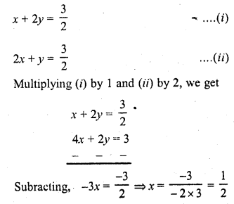 rd-sharma-class-10-solutions-chapter-3-pair-of-linear-equations-in-two-variables-ex-3-3-10