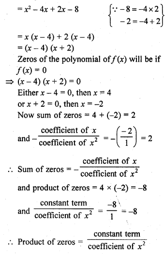 rd-sharma-class-10-solutions-chapter-2-polynomials-ex-2-1-1.1