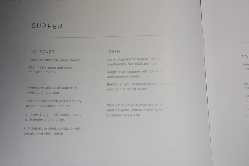 supper menu - qantas first class a380