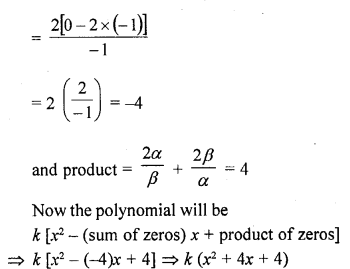 Class 10 RD Sharma Chapter 2 Polynomials