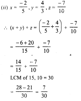 rd-sharma-class-8-solutions-chapter-1-rational-numbers-ex-1.2-s2-1