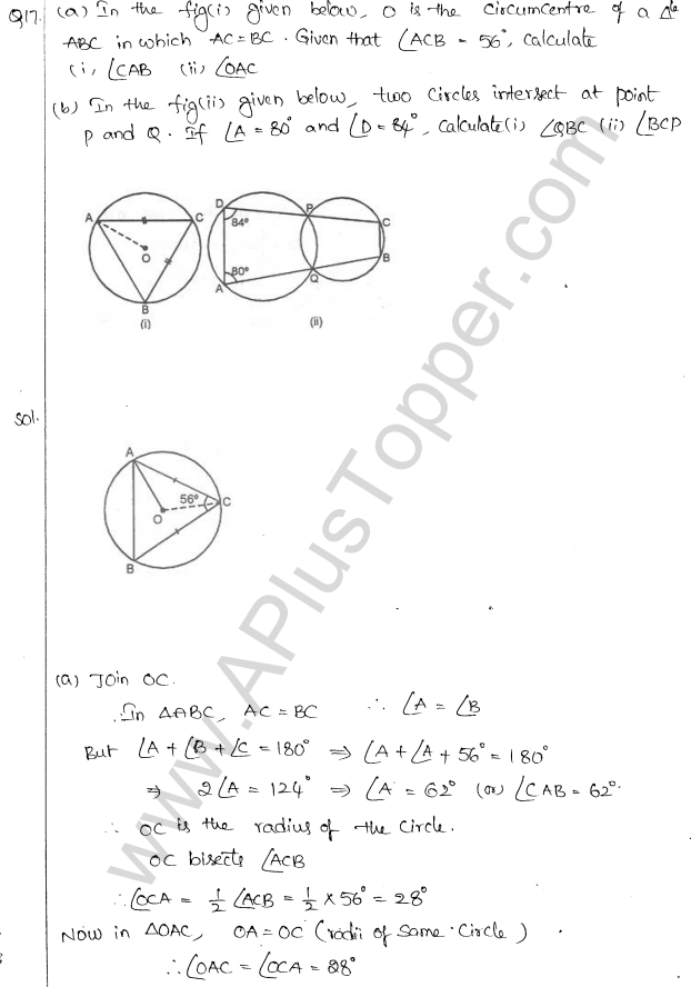 ml-aggarwal-icse-solutions-for-class-10-maths-chapter-16-circles-43