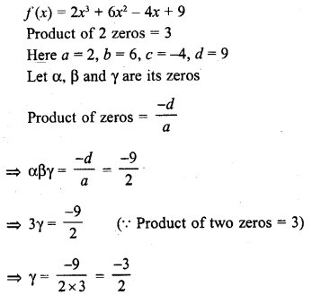 rd-sharma-class-10-solutions-chapter-2-polynomials-mcqs-13