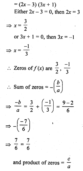 rd-sharma-class-10-solutions-chapter-2-polynomials-ex-2-1-1.5
