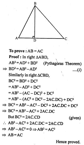 rd-sharma-class-10-solutions-chapter-7-triangles-revision-exercise-30